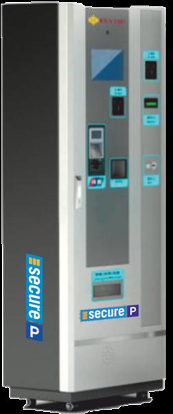 Secure Parking Soutions, Car Parking Professionals, parking management system,Digital Payments, Auto Pay Station